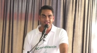 Embedded thumbnail for MINISTER RAMADHIN NEEMT EERSTE COVID- 19 VACCINATIE SPUITJE
